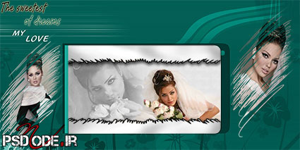 فون عروس داماد فون عروس دامادبا بک گراند سبز