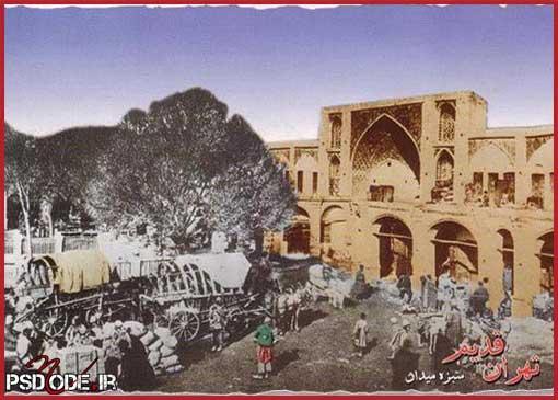 عکسهای قدیمی تهران