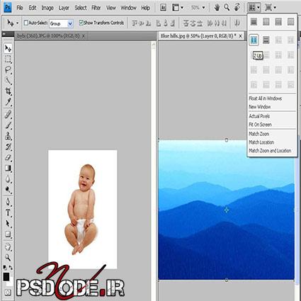 آموزش قرار دادن عکس در آلبوم دیجیتال