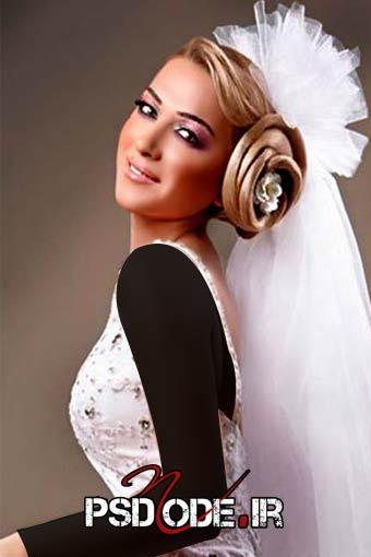 مدل-مو-عروس www.psdmode.ir