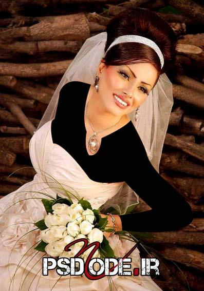 عروس فیگور عروس