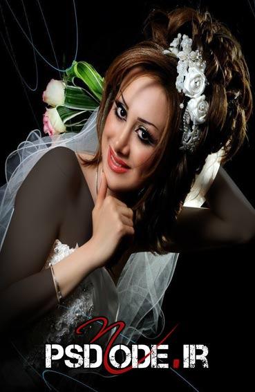 عکس عروس زیبا مدل مو
