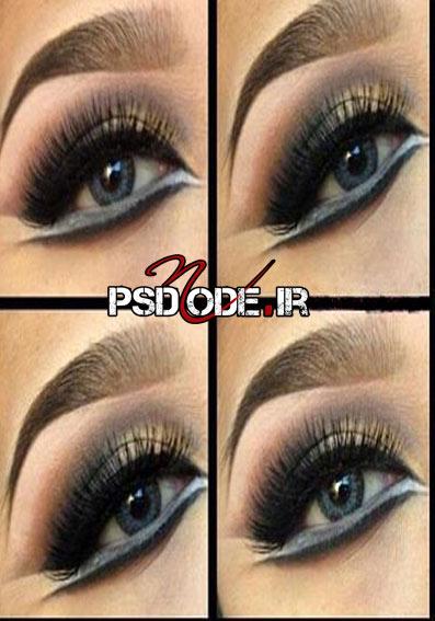 سایه چشم www.psdmode.ir