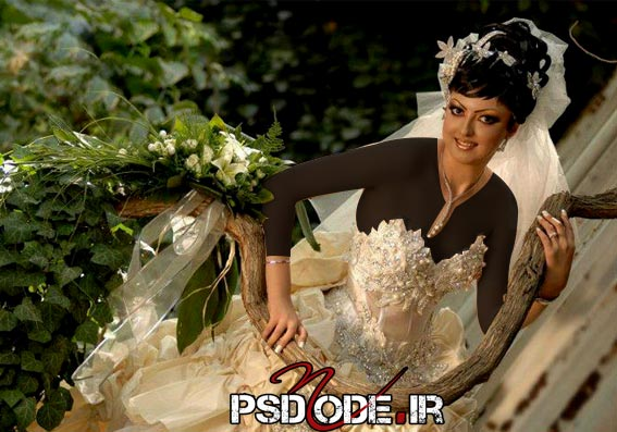 عروس www.psdmode.ir