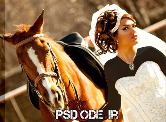 عروس-زیبا  www.psd mode.ir