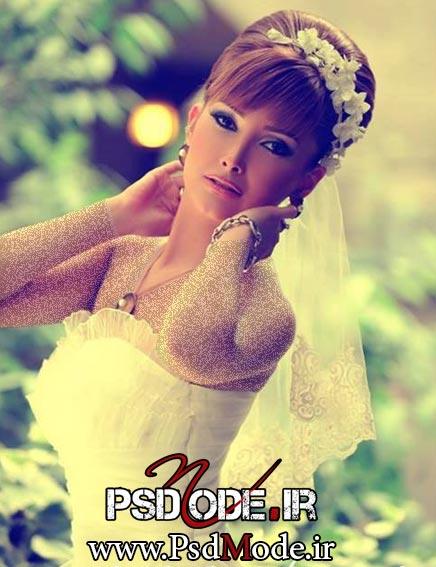 عروس-زیبا www.psdmode.ir