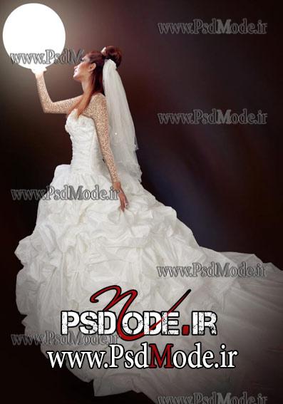 زیبایی-وعروس