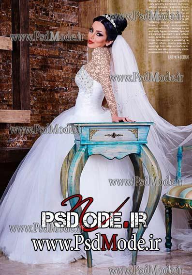 عکس عروس در آتلیه عکاسی فیگور عکاسی