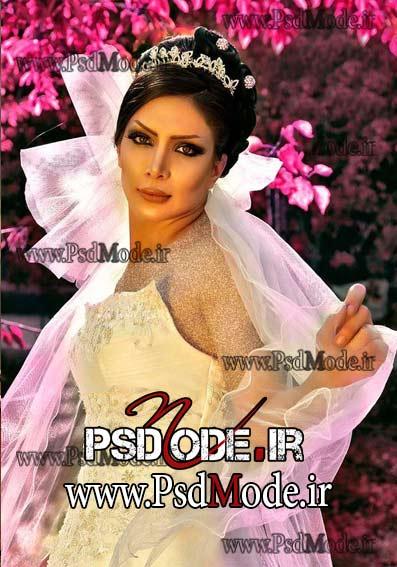 مدل موی عروس فیگور عکاسی