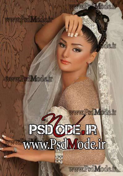 میکاپ-عروس