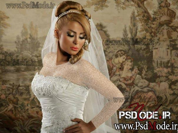 پی اس دی مد موی عروس