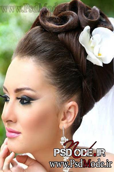 شینیون-عروس