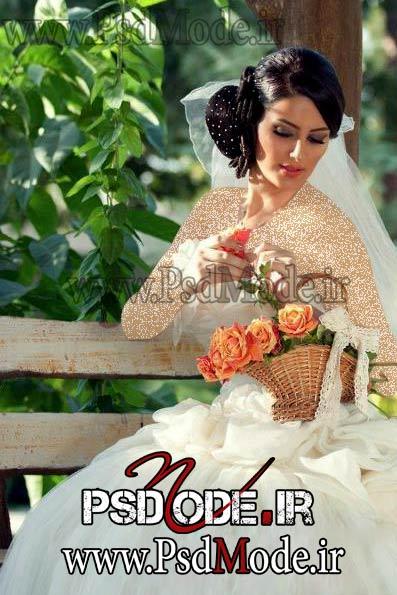 فیگور-عروس