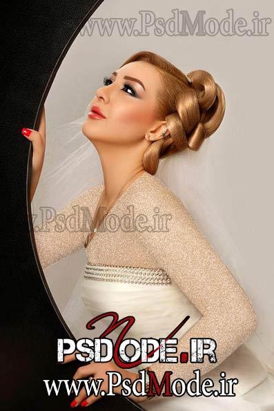 مدل موی عروس مدل مو