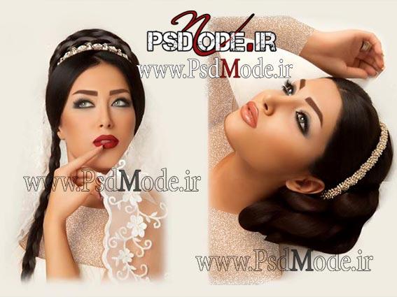 عکس عروس مدل مو