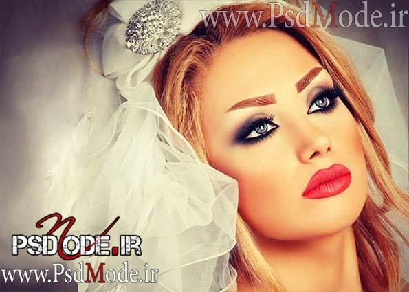 میکاپ-عروس-پی-اس-دی-مدwww.psdmode.ir