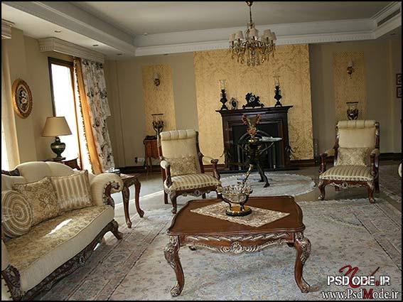 اتاق-پذیرایی www.psdmode.ir
