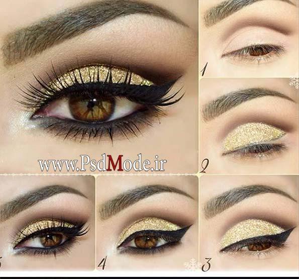 سایه طلایی سایه چشم