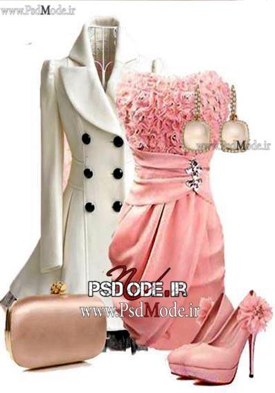ست زیبا لباس مجلسی