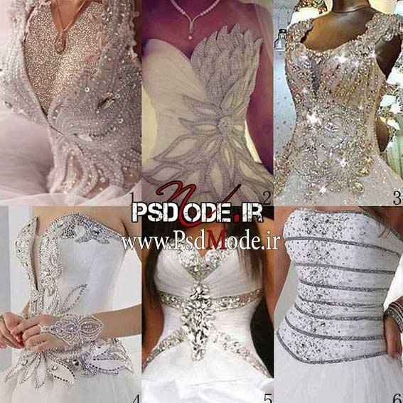 لباس عروس لباس مجلسی