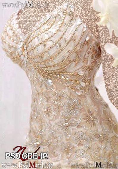 کیپور عروس لباس مجلسی