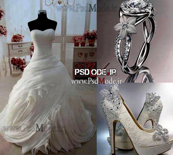 حلقه-عروسی