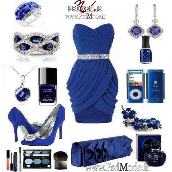ست-آبی-زیبا
