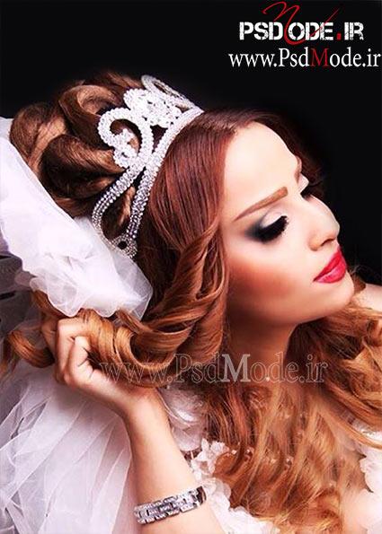 مدل-موی-عروس
