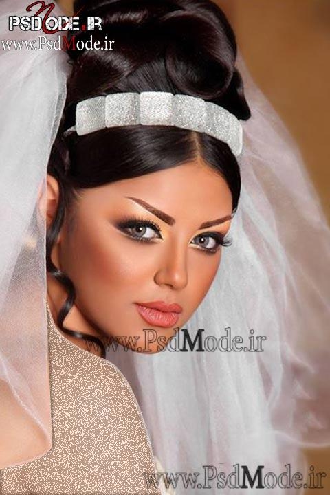 ژست-عروس