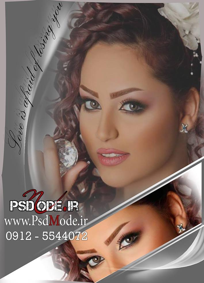 دانلود چهار قاب PSD از آلبوم ایتالیایی عروس و داماد
