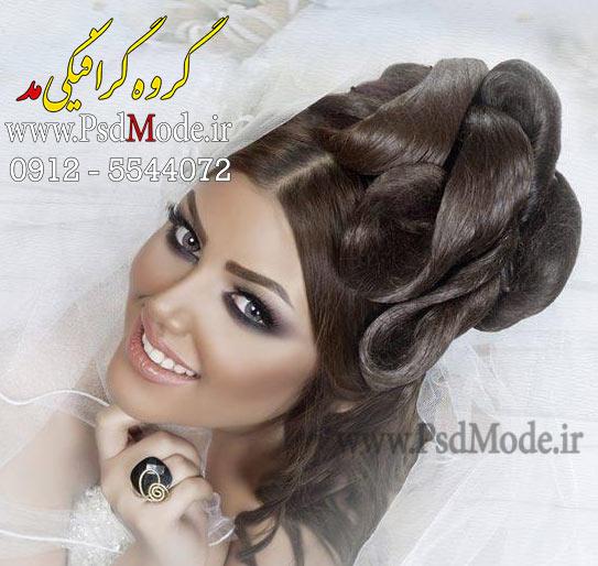 مدل-موی-عروس-و-شینیونwww.psdmode.ir