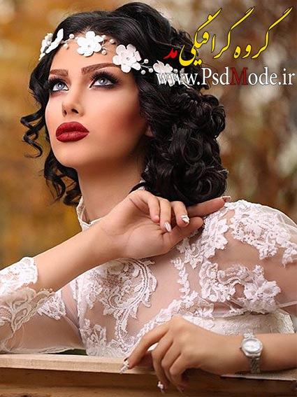 عکس آتلیه ای عروس