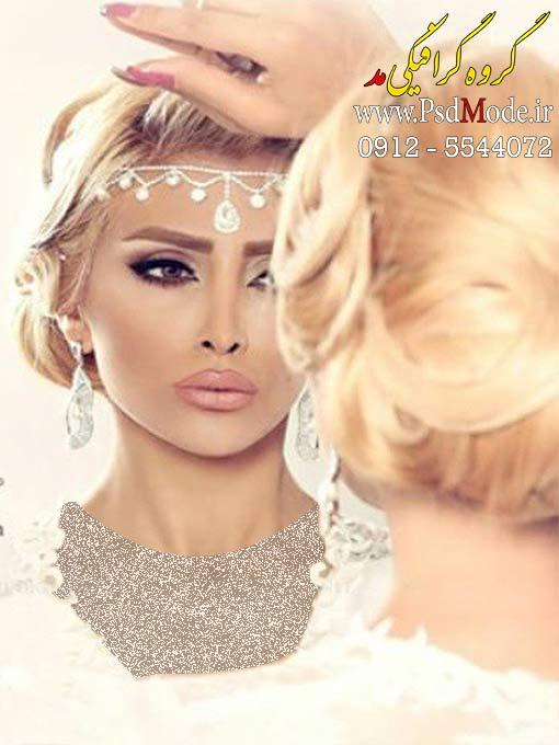 ميكاپ و مدل موي عروس