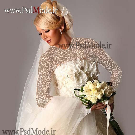 فیگور آتلیه عروس