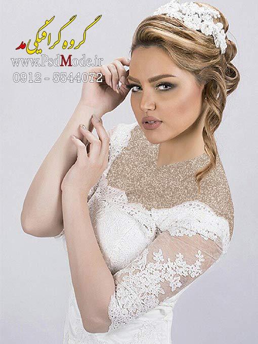 مدل عروس