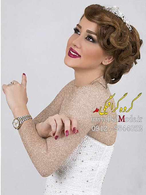 مدل موي عروس