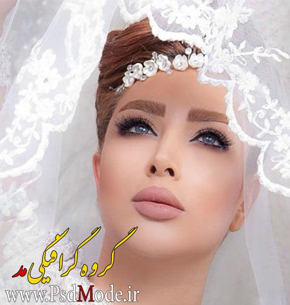 فون آتلیه عروس داماد فشن|گروه گرافیکی مد - فیگور عروس