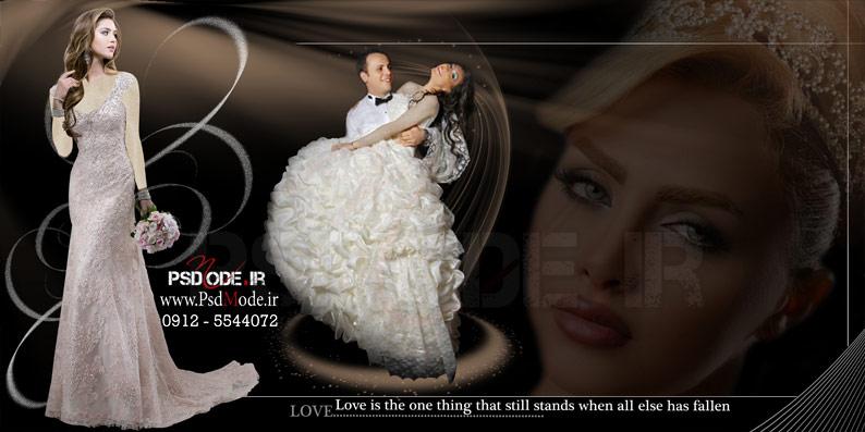 دانلود فون لایه باز عروس