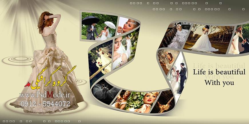 دانلود فون عکس عروس