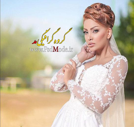 فیگور عکس عروس