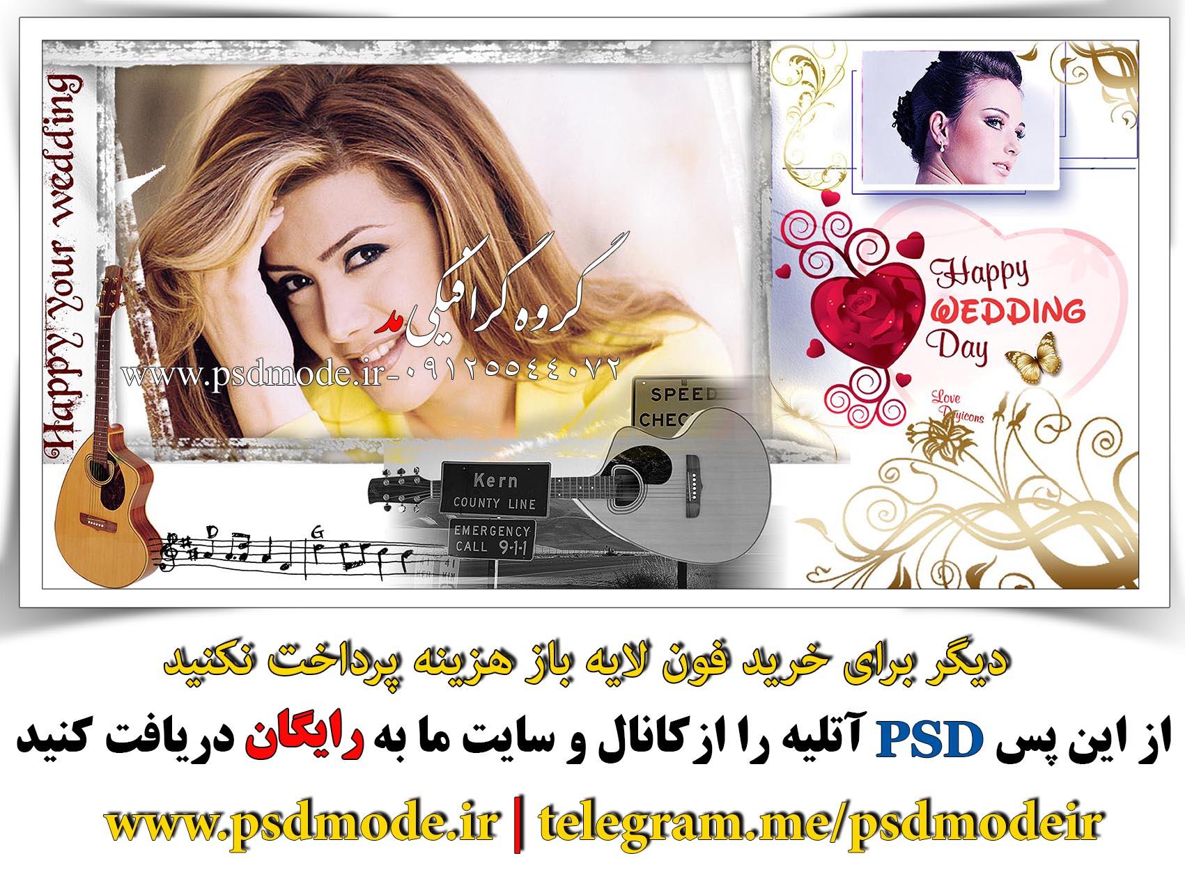 دانلود رایگان فون آلبوم ایتالیایی عروس و داماد (7)