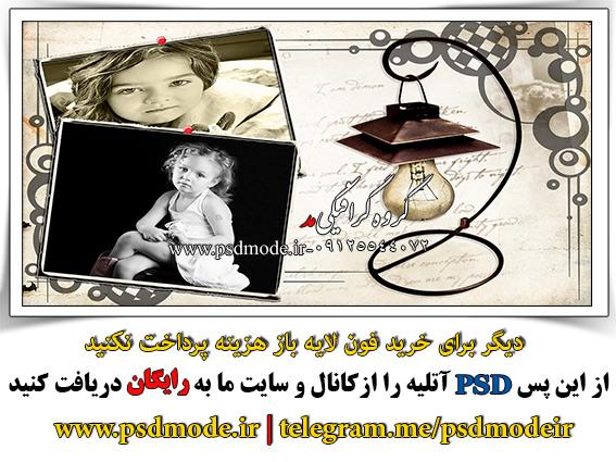 دانلود رایگان بک گراند آتلیه کودک
