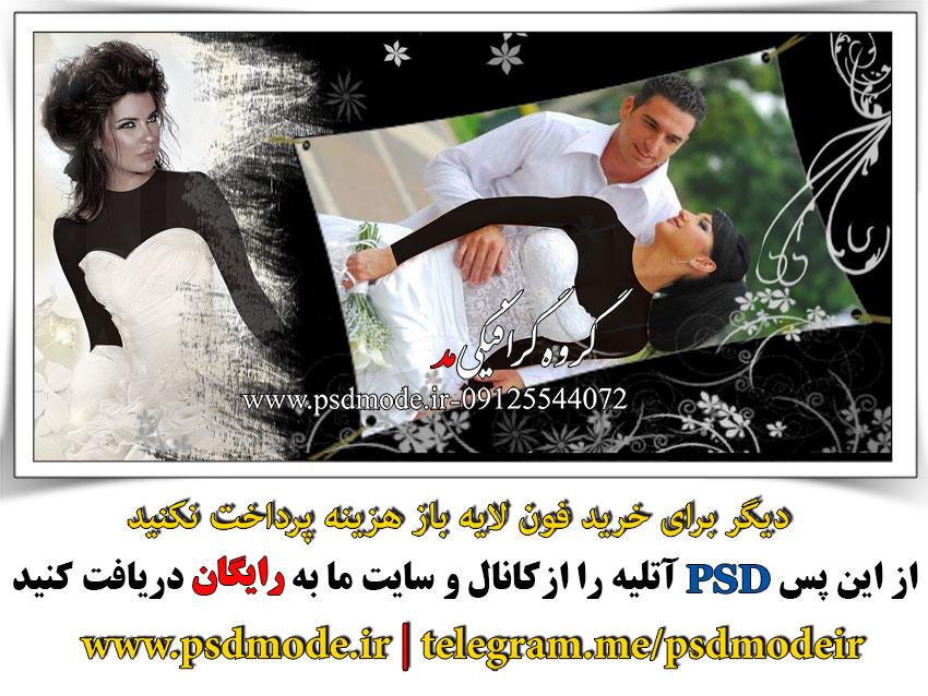 دانلود فون بک گراند عکس عروس
