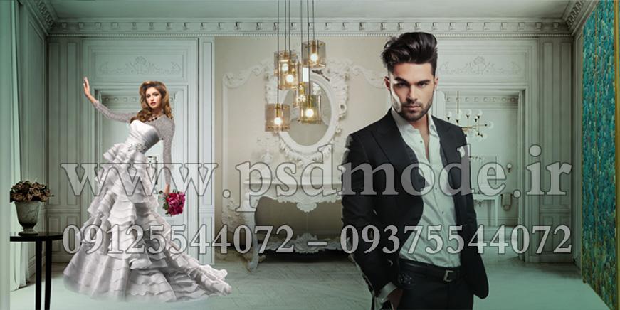 فون عروس و داماد وایت روم