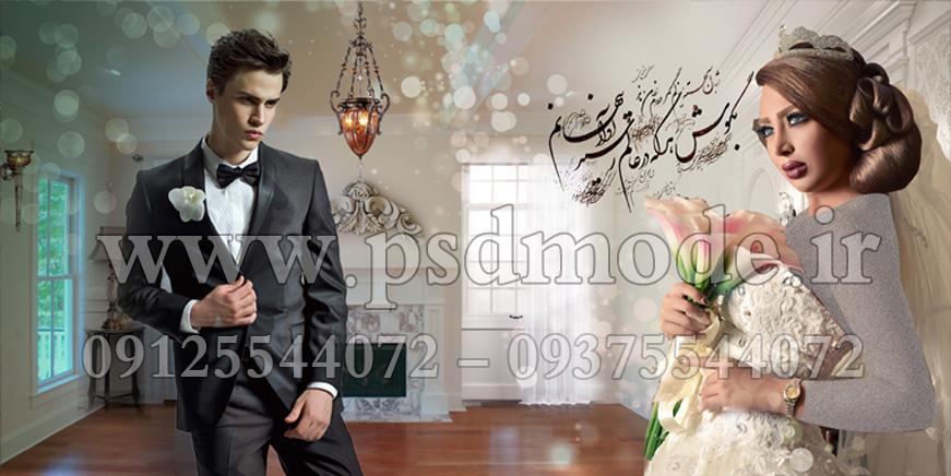 بک گراند وایت روم اتلیه عروس و داماد