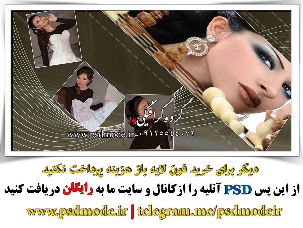 عکس اتلیه عروس و داماد