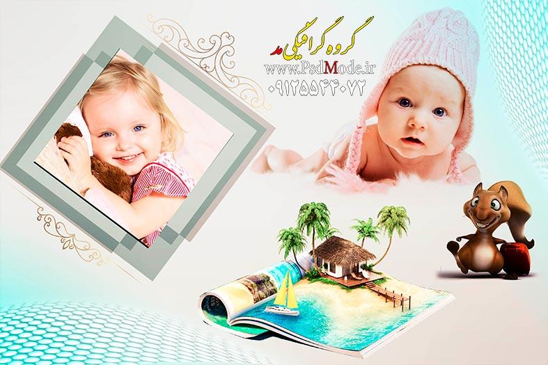 فون لایه باز کودک و نوزاد
