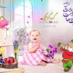 دانلود-پی-اس-دی-نوروز-کودک
