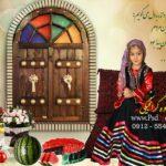 ک-گراند-سنتی-شب-چله-یلدا