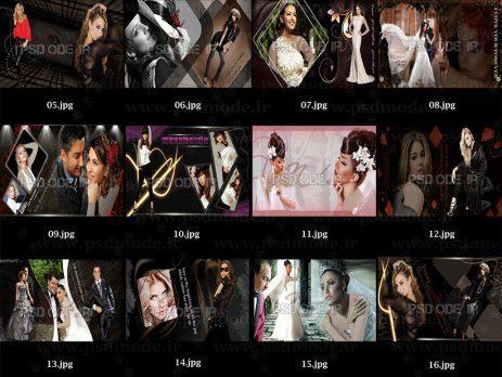 آلبوم عروس و داماد 11